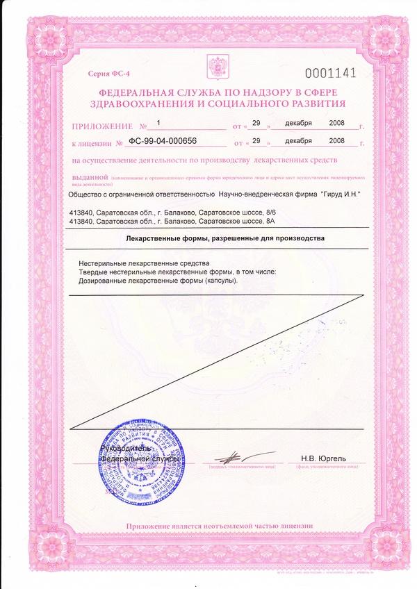 Белорусские лекарства покупать или нет  Медицинский