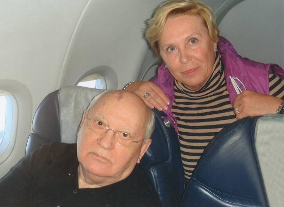 Михаил Горбачев и Валентина Копыльцова НВФ Гируд И.Н. Балаково